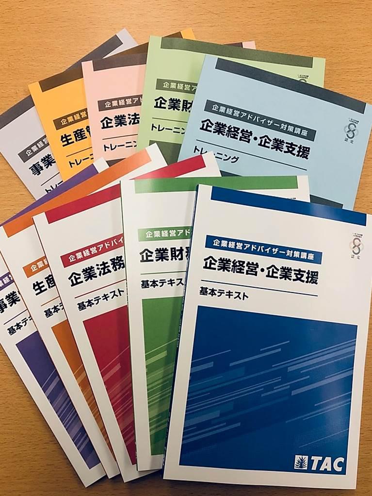 資格本のTAC出版書籍通販サイト CyberBookStore