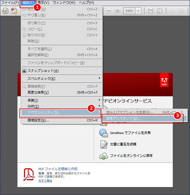Pdf 開か ない PDFファイルを開けない時の解決法